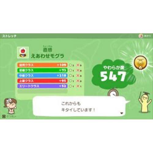 やわらかあたま塾 いっしょにあたまのストレッチ Nintendo Switch HAC-P-AZLSA