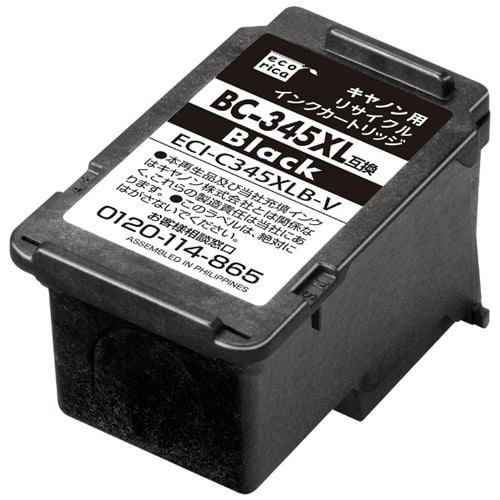 インク エコリカ カートリッジ ECI-C345XLB-V リサイクルインクカートリッジ BC-345XL互換 ブラック