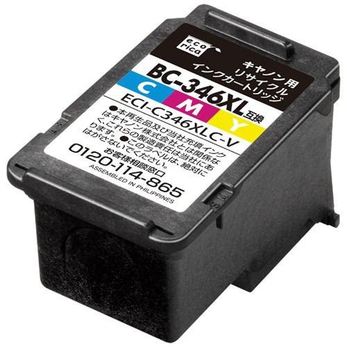 インク エコリカ カートリッジ ECI-C346XLC-V リサイクルインクカートリッジ BC-346XL用互換 カラー