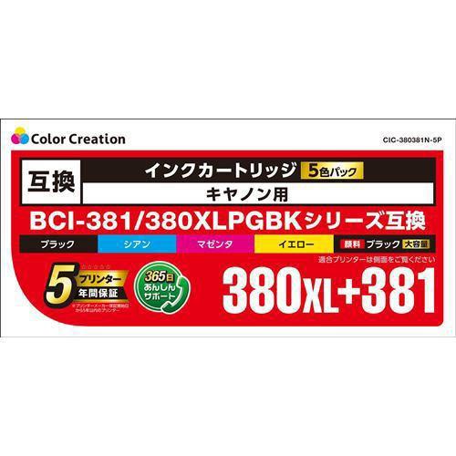 カラークリエイション CIC-380381N-5P CANON BCI-381+380 5MP互換 5色セット