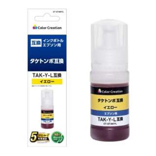 カラークリエーション CT-ETAKYL 互換プリンターインク エプソン TAK-Y-L タケトンボ イエロー L 45ml