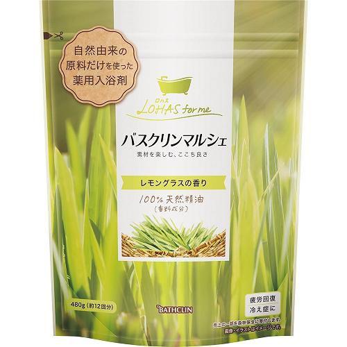 バスクリン バスクリンマルシェ レモングラス (480g) 【医薬部外品】