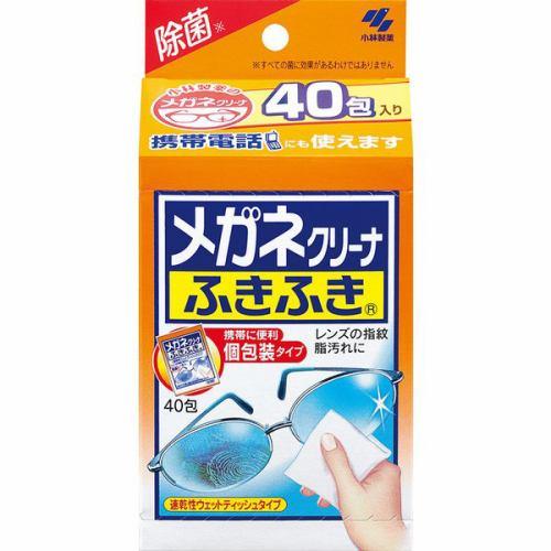 小林製薬 メガネクリーナーふきふき 40包
