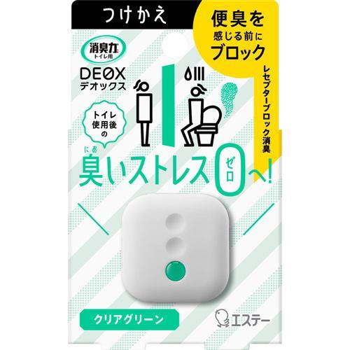エステー 消臭力 DEOX トイレ用 消臭芳香剤 置き型 クリアグリーン つけかえ 6mL