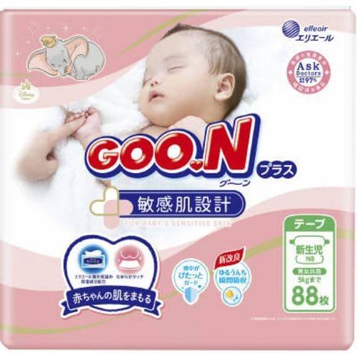 大王製紙 グーンプラス 敏感肌設計テープ 新生児用 88枚