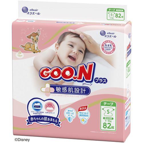 大王製紙 グーンプラス 敏感肌設計テープ Sサイズ 82枚