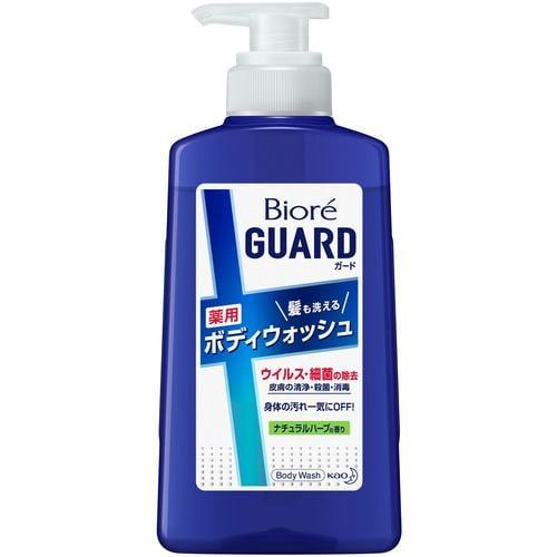 花王  ビオレガード 髪も洗える薬用BWハーブ ポンプ  420 ml