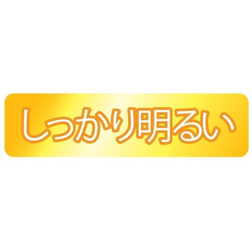 東芝 NLEH06001B-LC LED照明 ルミオ 6畳 調光 調色