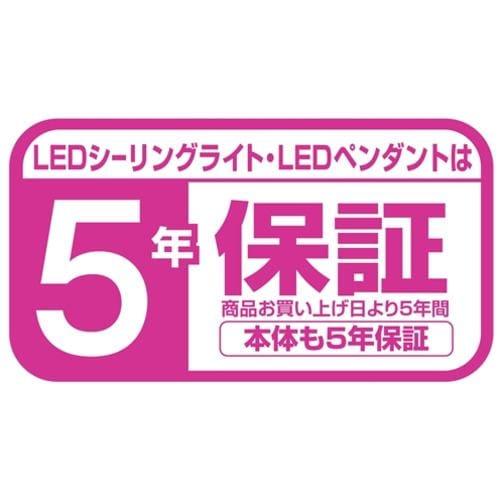 東芝 NLEH08001B-LC LED照明 ルミオ 8畳 調光 調色