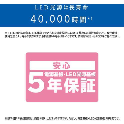 日立 LECAHR1410U LEDシーリングライト