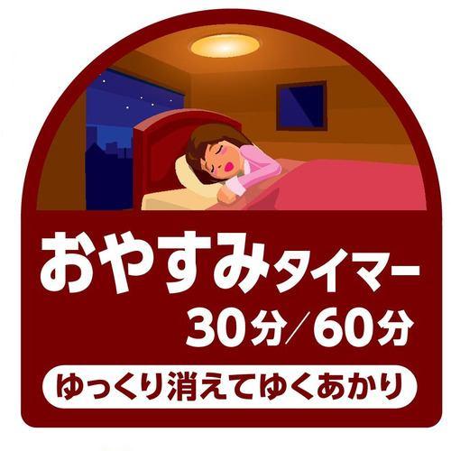 東芝 NLEH08011B-LC LED照明 ルミオ 8畳 調光 ワイド調色