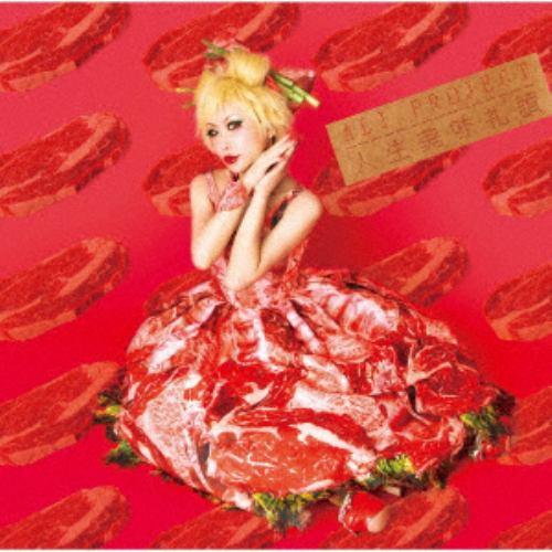 【CD】ALI PROJECT / 人生美味礼讃(初回限定盤)