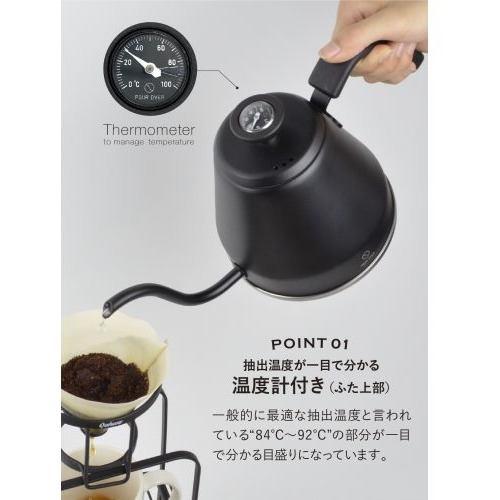 シービージャパン オンドケイツキドリップケトル