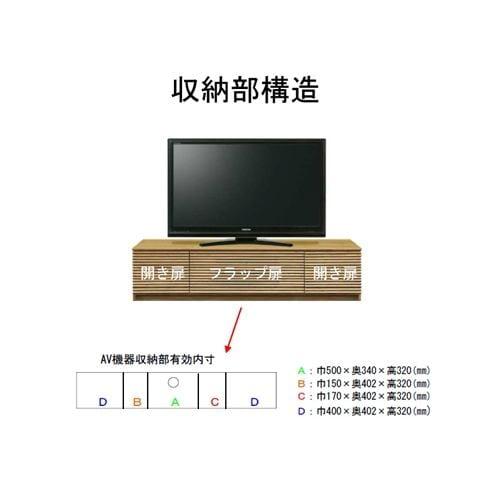 大塚家具 テレビボード 「アクロス」 ハイタイプ 幅230cm オーク材 ホワイトオーク色