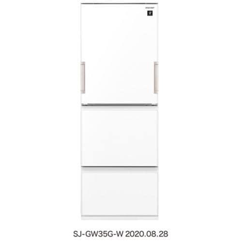 シャープ SJ-GW35G-W 3ドア プラズマクラスター冷蔵庫 (350L・どっちもドア) ホワイト系