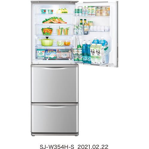 シャープ SJW354HS 3ドア冷蔵庫 (350L・どっちもドア) シルバー系