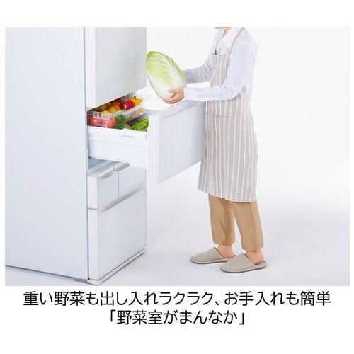 東芝 GR-T41GXH-EW 5ドア冷蔵庫(411L・右開き) グランホワイト