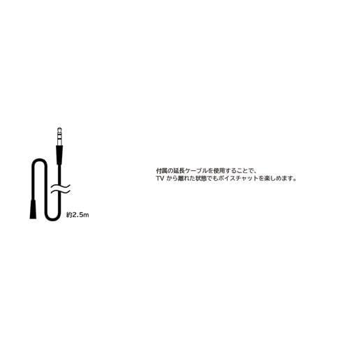 ホリ NSW-080 ゲーミングヘッドセット ハイグレード for Nintendo Switch ブラック