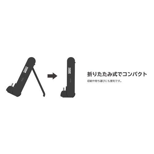 ホリ NS2-039 テーブルモード専用 ポータブルUSBハブスタンド 2ポート for Nintendo Switch