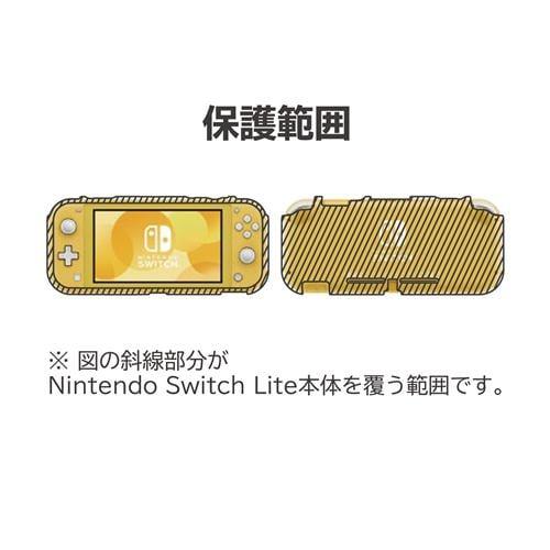ホリ NS2-025 TPUセミハードカバー for Nintendo Switch Lite