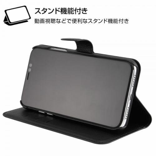 レイ・アウト iPhone 11 (6.1インチ) 手帳 シンプル マグネット/ブラック/レッド RT-P21ELC1/BR