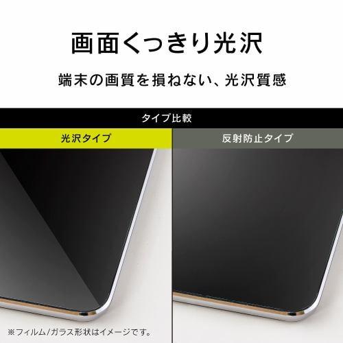 トリニティ TR-IP19M-G3-BCCCBK iPhone 11/XR ブルーライト低減 複合フレームガラス ブラック