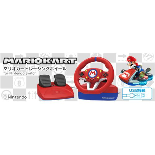 ホリ NSW-204 マリオカートレーシングホイール for Nintendo Switch