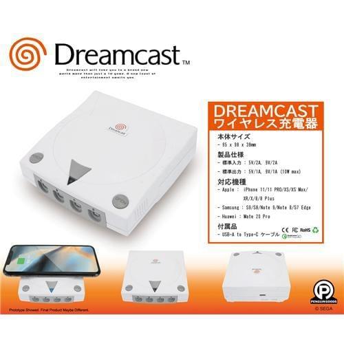 Dreamcast ワイヤレス充電器 PWCX003