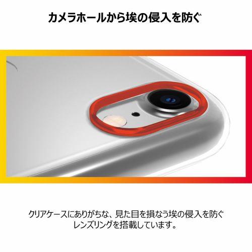 トリニティ 2020 iPhoneSE(第2世代)/8/7 [GLASSICA] 背面ガラスケース クリア TR-IP204-CGC-CC
