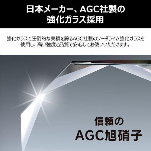 トリニティ 2020 iPhoneSE(第2世代)/8/7/6s/6 気泡ゼロ [FLEX 3D] BL低減 複合FG ブラック TR-IP204-G3F-BCCCBK