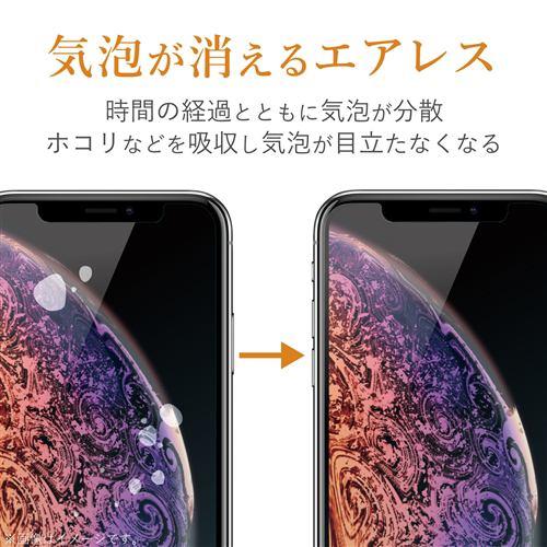 エレコム PM-A19AFLGGGO iPhone SE(第2世代) ガラスフィルム ゴリラ
