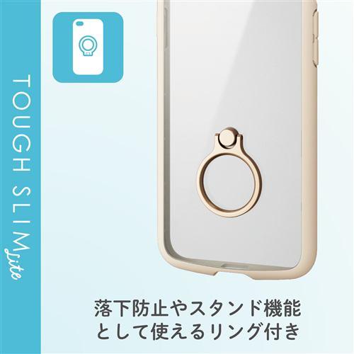 エレコム PM-A19ATSLFCRIV iPhone SE(第2世代) TOUGH SLIM LITE フレームカラー リング付 アイボリー
