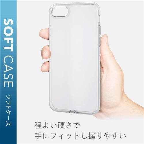 エレコム PM-A19AUCTCR iPhone SE(第2世代) ソフトケース 極み クリア