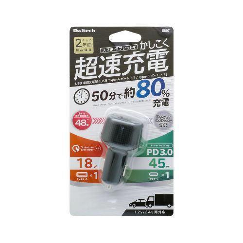 オウルテック OWL-CPD45C1A1-BK USB車載充電器 Power Derivery Quick Charge 3.0対応 USB Type-A/Type-C ブラック