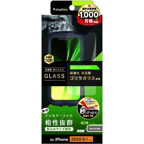 トリニティ iPhone 12 Pro / iPhone 12 (2020年発売 6.1インチ) ゴリラガラス 高透明 画面保護強化ガラス TR-IP20M-GLS-GOCC