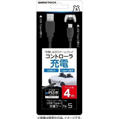 ゲームテック PlayStation 5 用 USB Type-C 充電ケーブル5 (4m) P5F2272