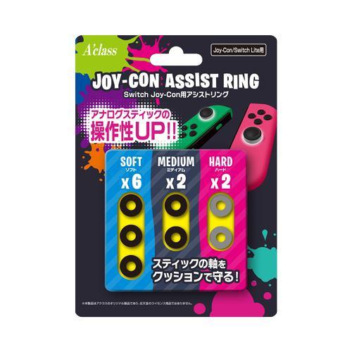 アクラス SASP-595 Switch Joy-Con用 アシストリング