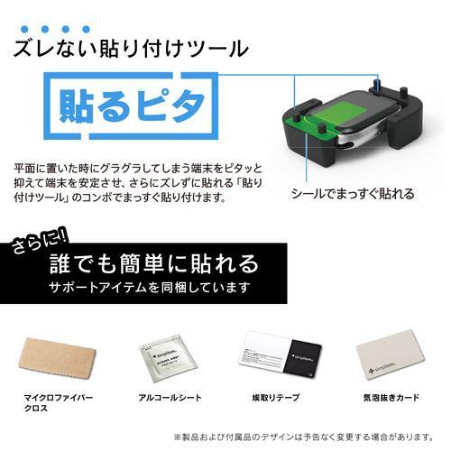トリニティ Apple Watch 40mm SE/6/5/4 全画面保護フィルム 2枚セット 高透明 TR-AW2040-PT-SKCC