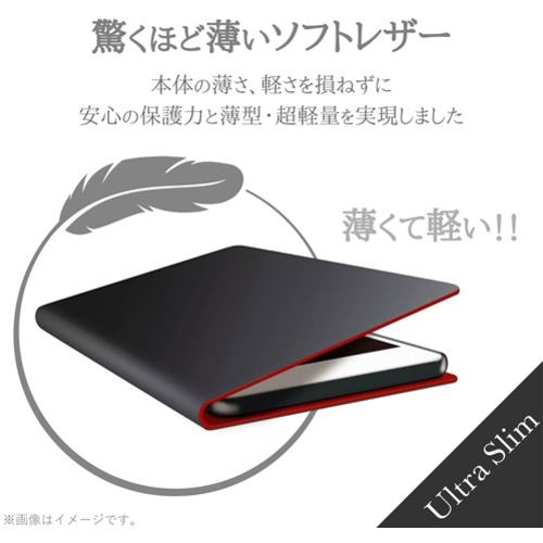 エレコム PM-S205PLFUCB AQUOS sense5G/sense4/lite/basic レザーケース 手帳型 UltraSlim 薄型 磁石付き カーボン調(ブラック)