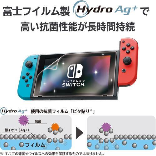 ホリ NSW-318 貼りやすい抗菌フィルム ピタ貼り for Nintendo Switch