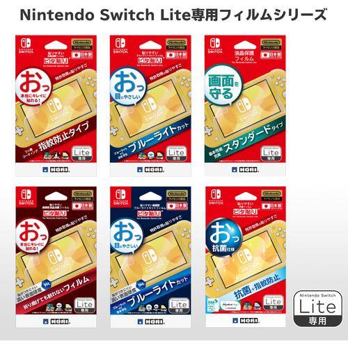 ホリ NS2-079 貼りやすい抗菌フィルム ピタ貼り for Nintendo Switch Lite