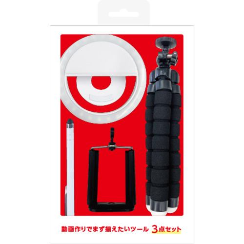 エアージェイ AYT-SET1 動画制作入門セット(三脚、ライト、タッチペン) ブラック