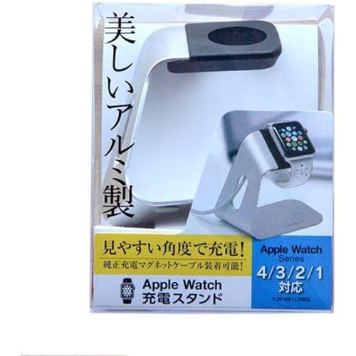 ミヨシ SST-14/SL Apple Watch用 アルミスタンド シルバー