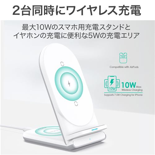 AUKEY LC-A2-WT ワイヤレス充電器 MagisTM 2-in-1 10W ホワイト