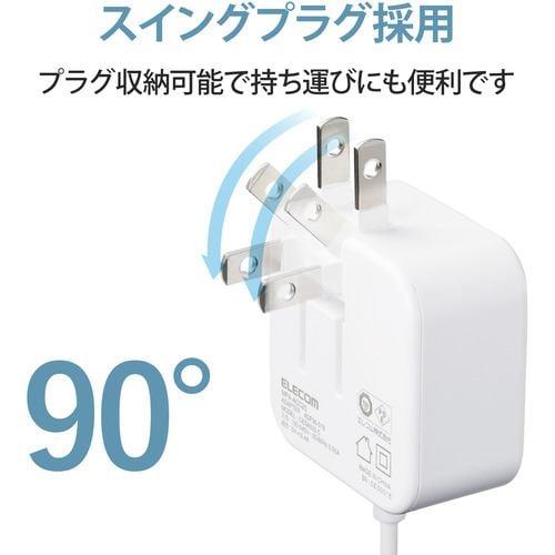 エレコム MPA-ACC20WF AC充電器 スマホ・タブレット用 2.4A出力 Type-C USB-C ケーブル一体型 1.5m ホワイトフェイス
