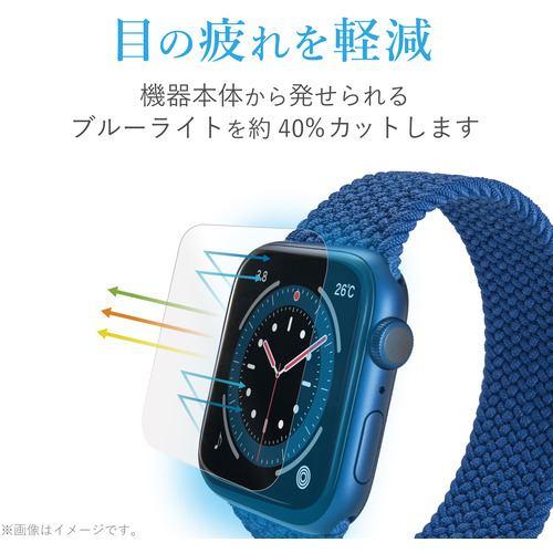 エレコム AW-20MFLAFPBLGR Apple Watch 44mm フルカバーフィルム 衝撃吸収 防指紋 高光沢 ブルーライトカット