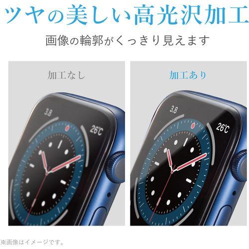 エレコム AW-20MFLAFPRG Apple Watch 44mm フルカバーフィルム 衝撃吸収 防指紋 高光沢