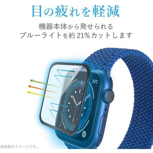 エレコム AW-20MFLGFRBLB Apple Watch 44mm フルカバーフィルム ガラス ブルーライトカット フレーム付き ブラック