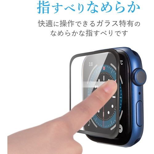 エレコム AW-20MFLGHRBK Apple Watch 44mm フルカバーフィルム ガラス 超強化 ブラック