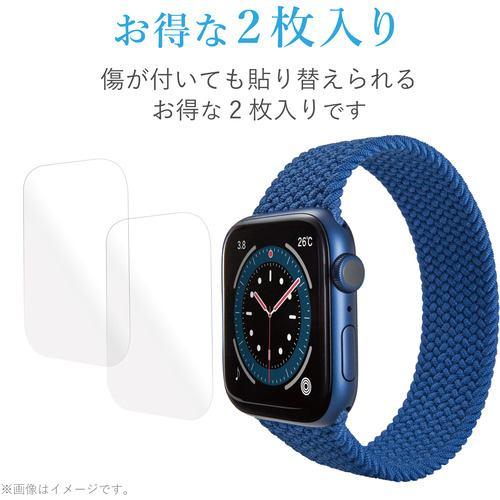 エレコム AW-20SFLAFPRG Apple Watch 40mm フルカバーフィルム 衝撃吸収 防指紋 高光沢